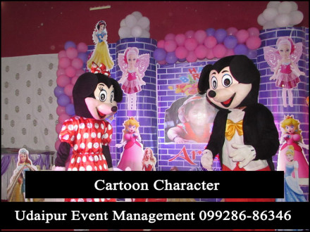 CartoonCharacterKidsBirthdayParty-ThemePartyeventmanagement-Udaipur-Rajasthan-India