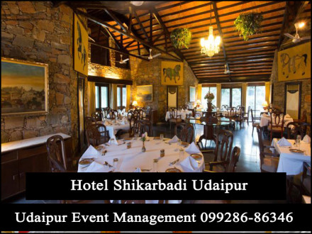 HotelShikarbadi-BestWeddingPalace-EventDestination-Venue-Udaipur-Rajasthan-India