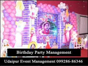 BirthdayPartyOrganiserPlanner-Host-BestThemeticBalloondecorations-KidsGamestalls-CartoonCharacter-EntertainmentBooking-EventManagement-Udaipur-Rajasthan-India